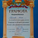 """Шахматный трнир в клубе """"Омега"""""""