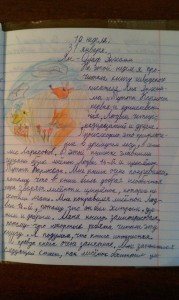 otzyv_Marii_1